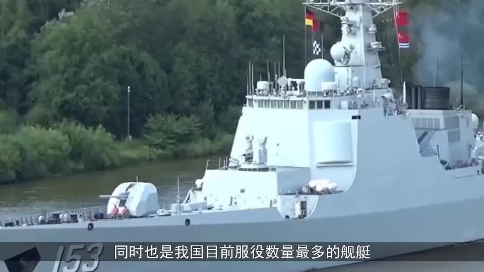 056型护卫舰到底有多大?当它出现在054A面前时就明白了