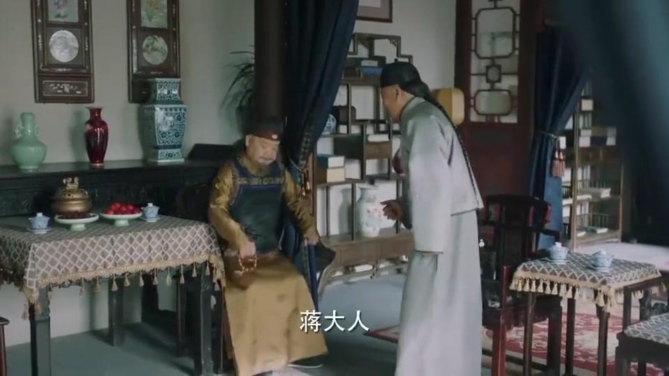 蒋翰林一眼就看中孙绮云,想娶她为小老婆,孙绮云不答应叫苦连天