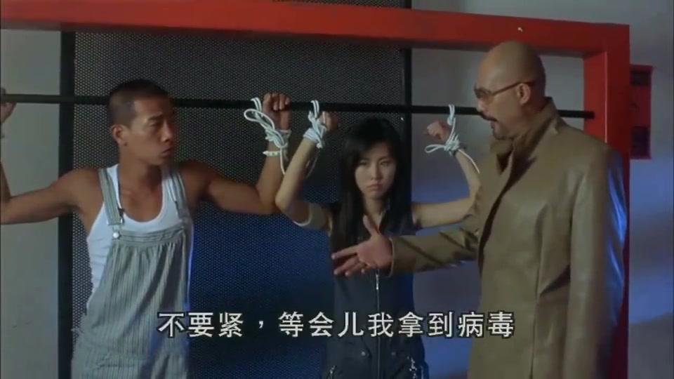 据说这一脚是真踢,当初徐锦江头疼了好几天