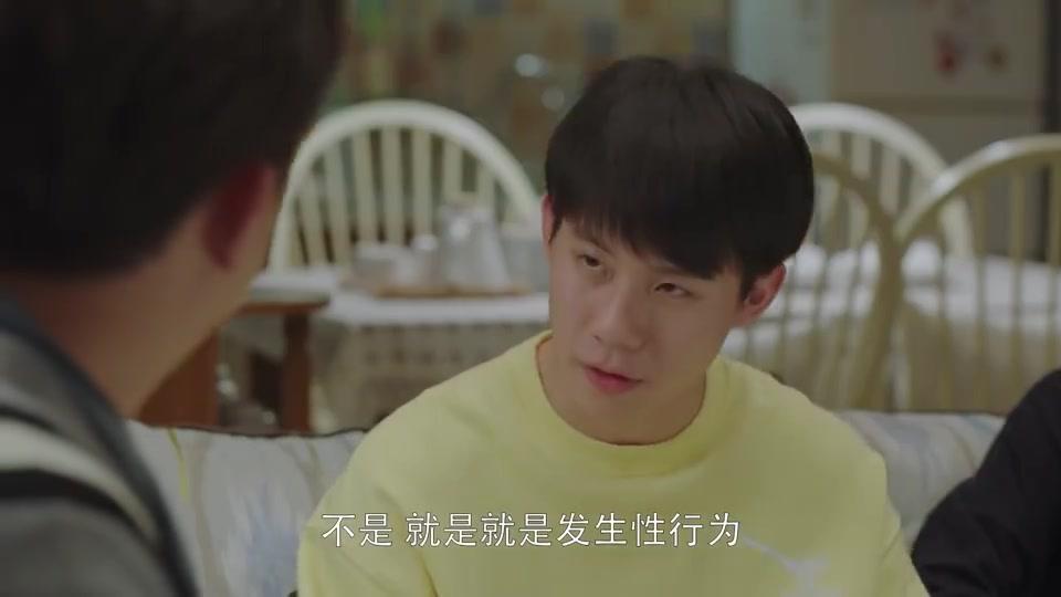 小欢喜:方圆夫妇给儿子上生理课,不料结局把人笑抽了!