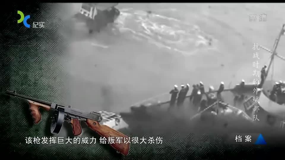 1922年,孙中山购入30支汤姆逊冲锋枪,重创了叛变的陈炯明