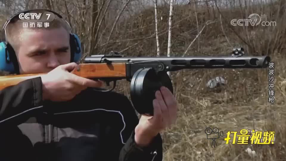 波波沙冲锋枪生产便捷,6小时产1把,产量次年翻16倍兵器面面观