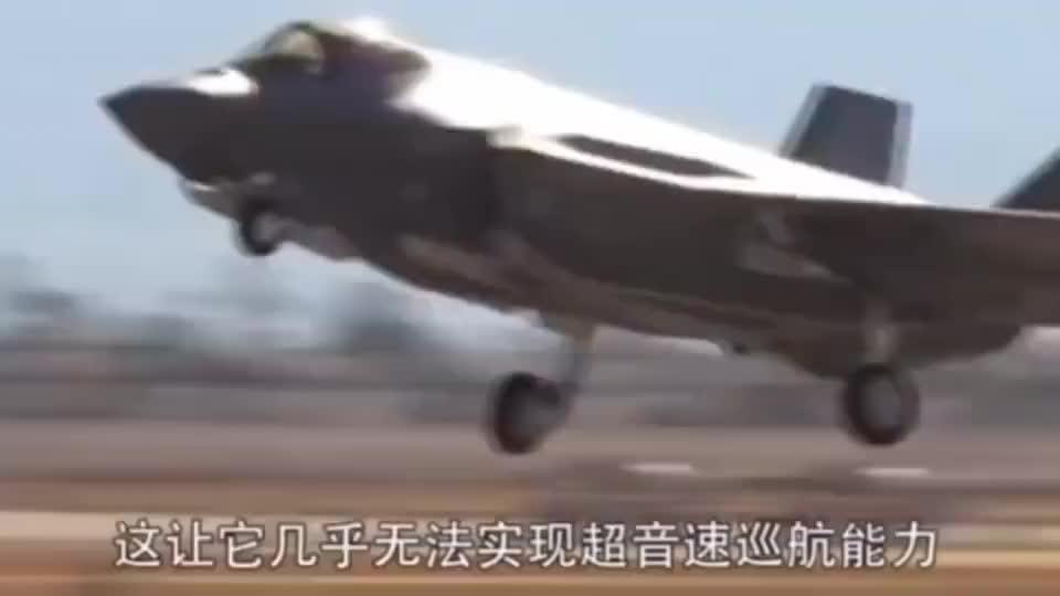 号称最先进战机的F-35C,也是问题频出的五代机