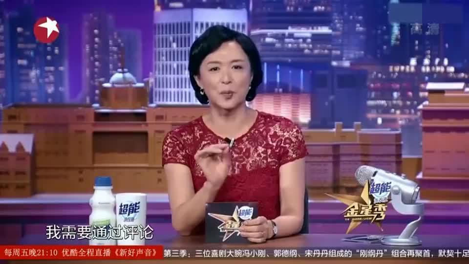 金星秀:金星问沈南为啥不关闭评论,沈南:关不关都没人评论啊