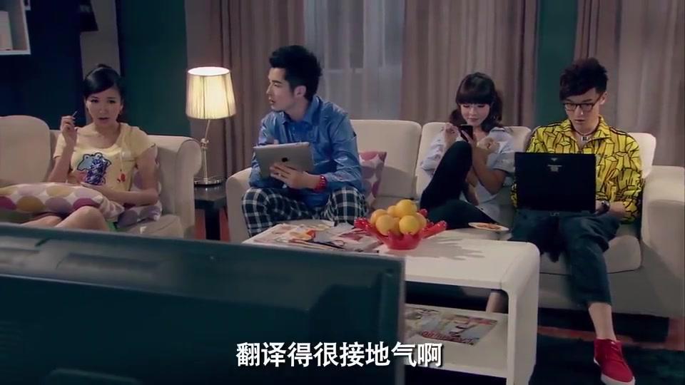 爱情公寓7:为澄清一菲死亡谣言,悠悠美嘉竟给她办追悼会!会玩