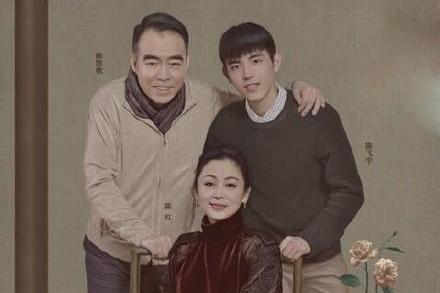 陈凯歌68岁生日,陈飞宇晒儿时合影为父亲庆生尽显孝心