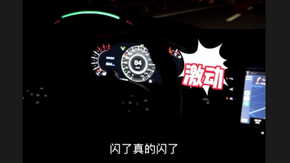 挑战驾驶员注意力监测系统:夜晚戴墨镜,它还能识别眼神么?