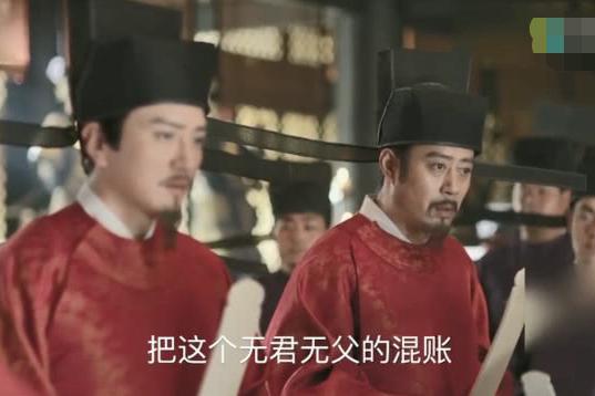 知否:顾廷烨大殿上被太后杖责,盛紘的表情太真实了