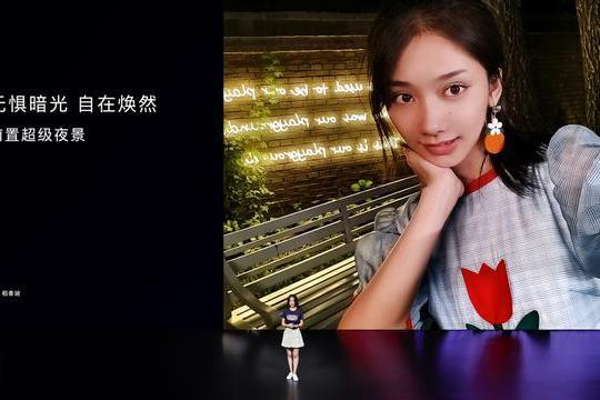 荣耀30青春版发布:90Hz柔滑全速屏/AI全场景三摄/5G双模六频