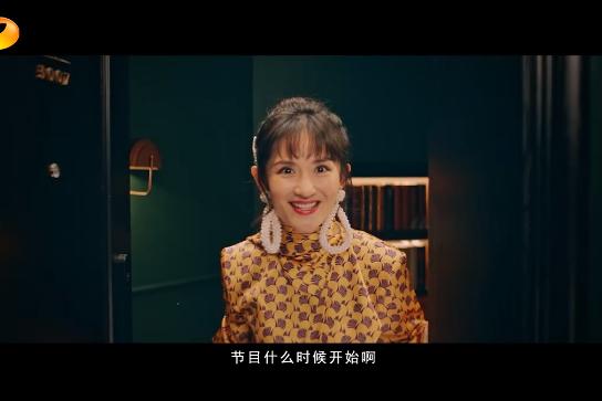 细品一品《笑起来真好看》宣传片,谢娜沈腾李诞真·活宝三人组!