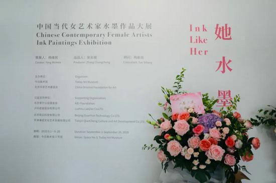 """""""她水墨——中国当代女艺术家水墨大展""""在今日美术馆开幕"""