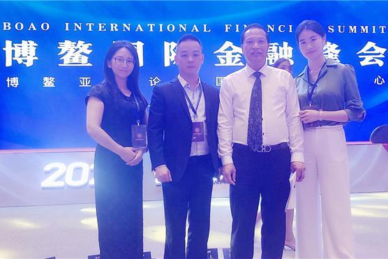 赛微利通创始人郭爽女士受邀参加2020博鳌国际金融峰会