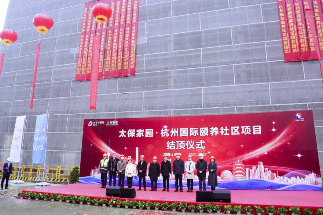 中国太保投资养老社区总储备床位数跃居行业第二
