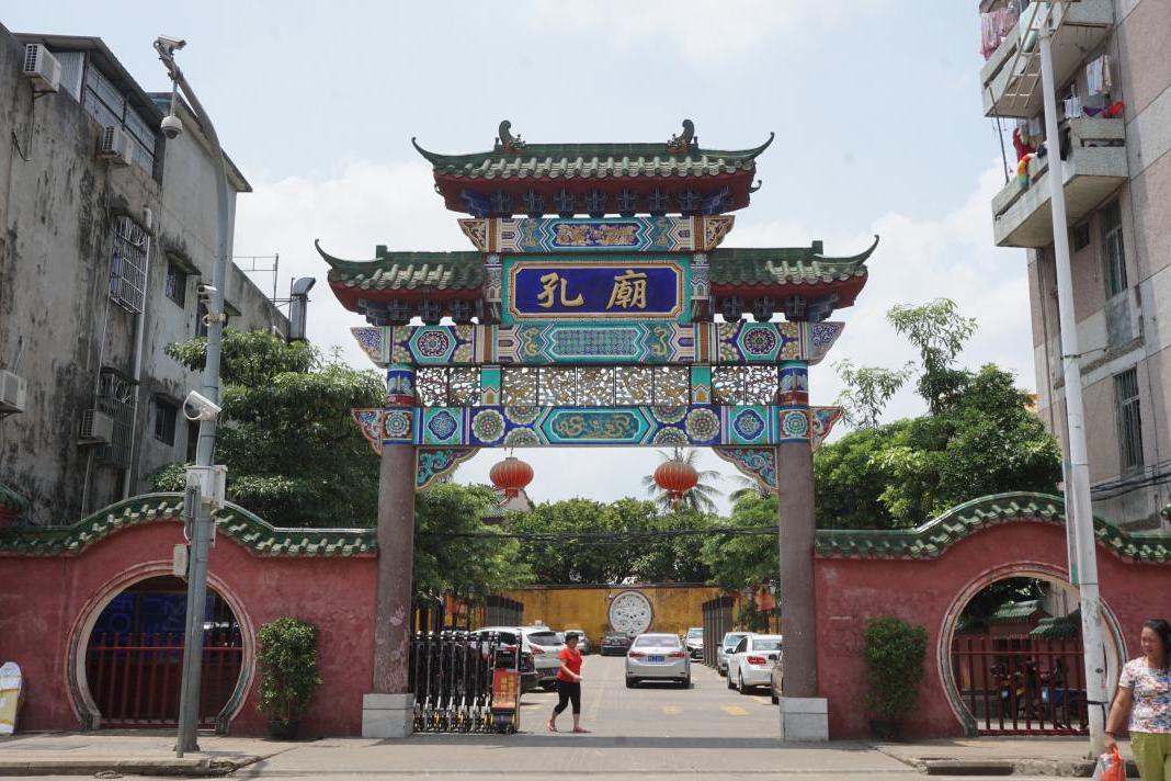 海南第一庙,文昌孔庙