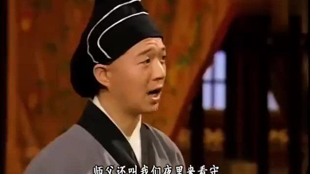 乔峰轻功也是一绝,当着少林众多高手面,也能轻松逃离