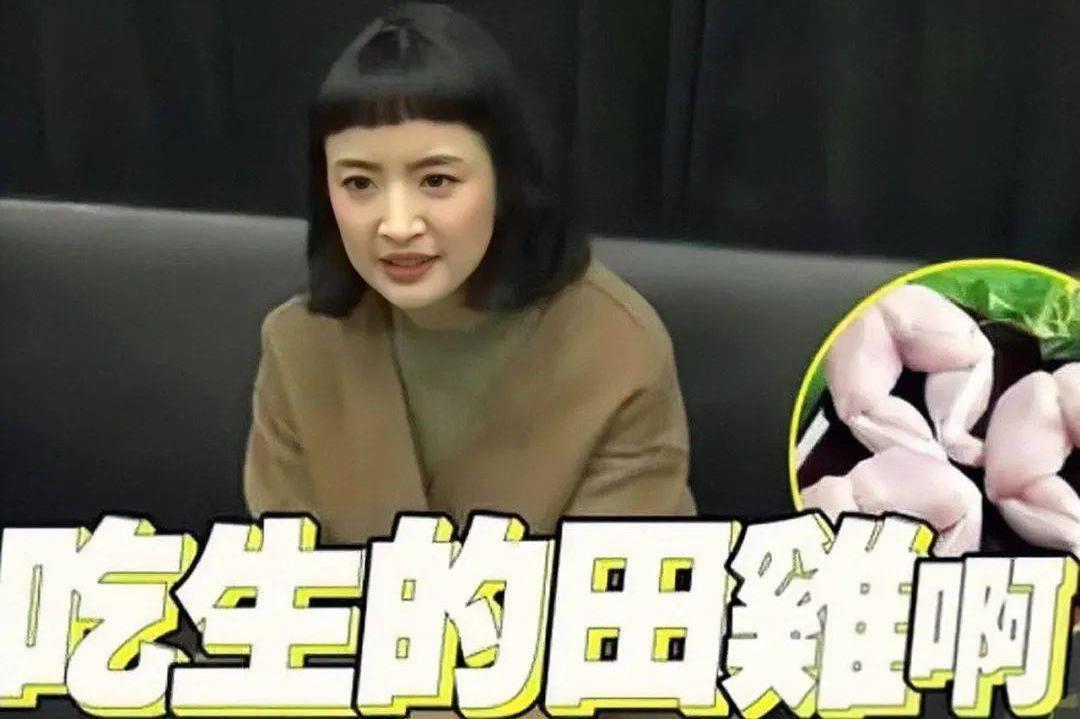 她不是袁湘琴,更不是卑微人妻