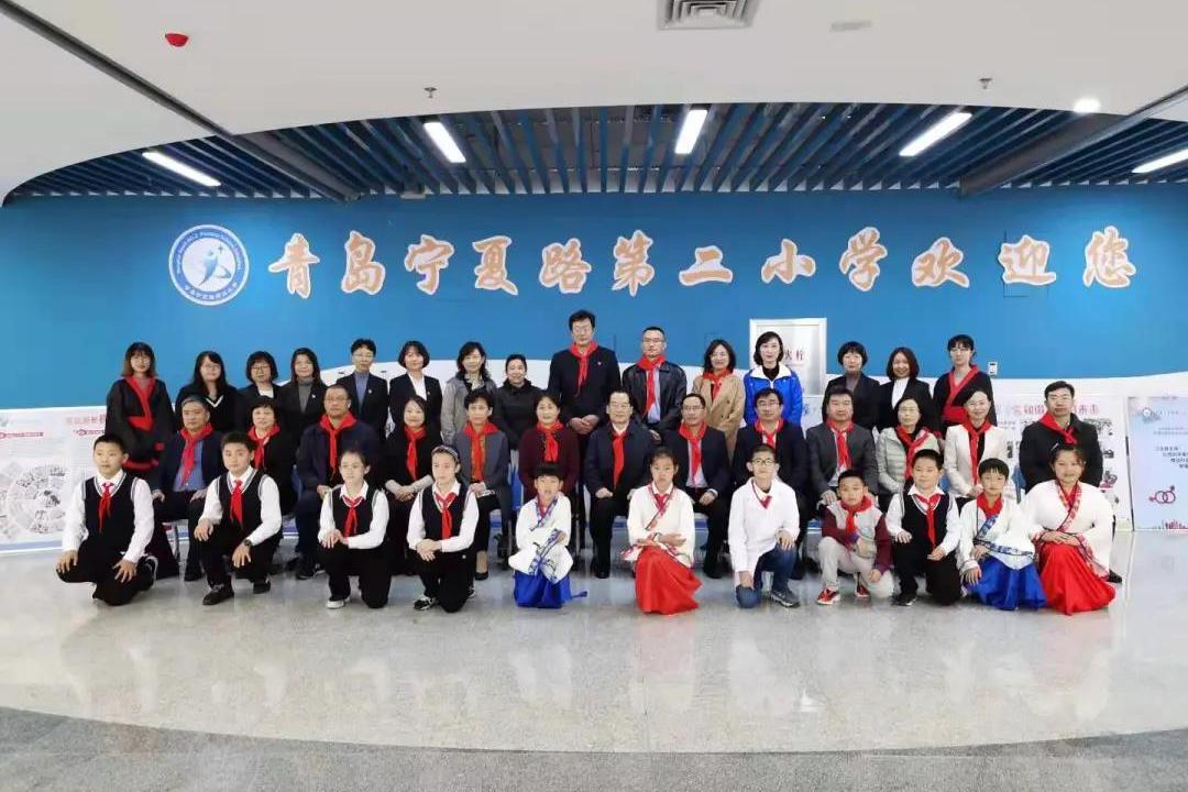青岛宁夏路第二小学成为第三批全国新样态实验学校