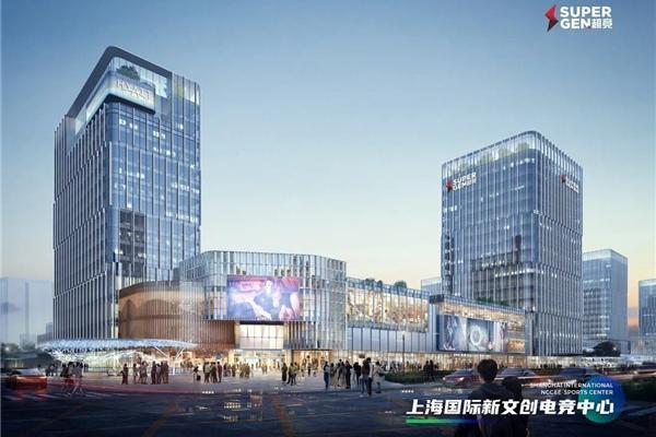上海国际新文创电竞教育中心开工,超竞教育助力上海打造电竞之都