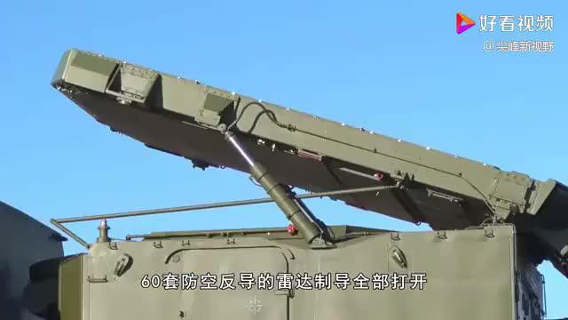 给美国上一课!2000多枚防空导弹竖起,美战机一旦靠近就有来无回