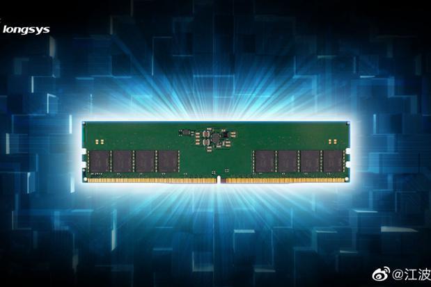 江波龙首次公布DDR5原型内存参数:性能提升30%