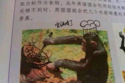 """脑洞大开的课本涂鸦,闰土能变身奥特曼,曹丕是""""帝王相""""宅男!"""