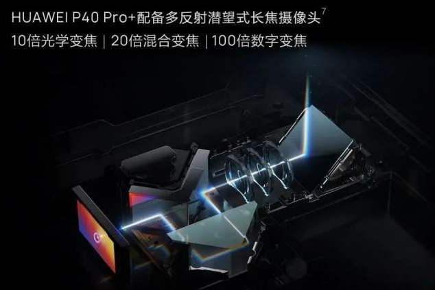 DxO最佳手机摄像头Top6公布 华为P40 Pro独占四项 苹果已成路人