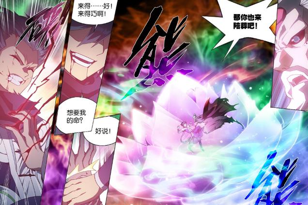 斗破苍穹:萧炎能越战,紫妍很重要,小医仙和曜天火很难赢对手