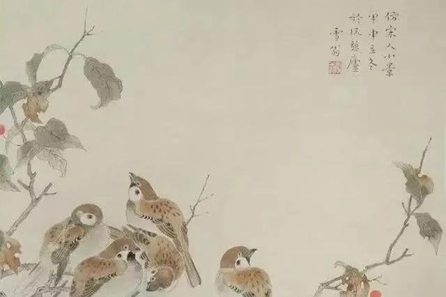清代画家陈之佛:花鸟之情怀,时代之责任