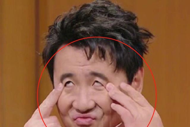 王牌6嘉宾扮鬼脸,关晓彤翻白眼杨幂被拉眼皮,宋亚轩也太拼了吧