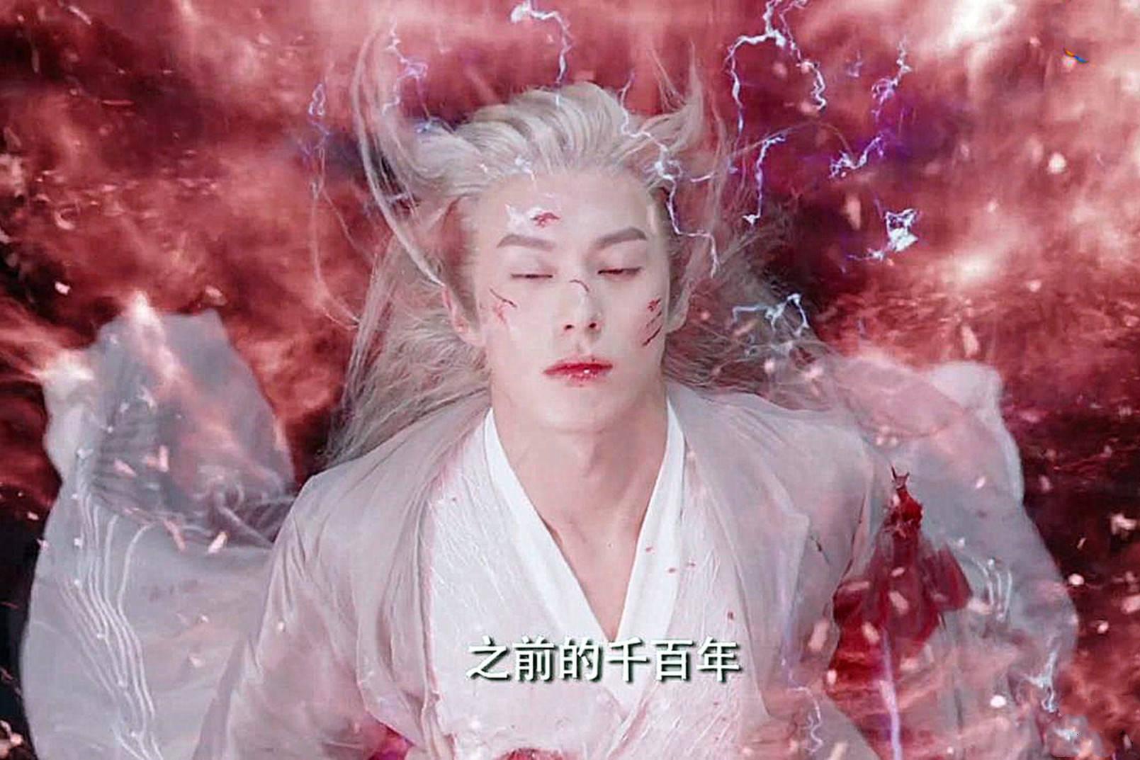 《遇龙》大结局:流萤魂飞魄散,龙炎大战命格星君报仇,失去记忆