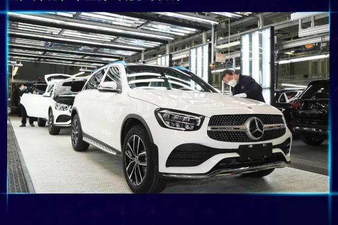 北京奔驰全年产销累计突破60万辆,同比增长9.8%