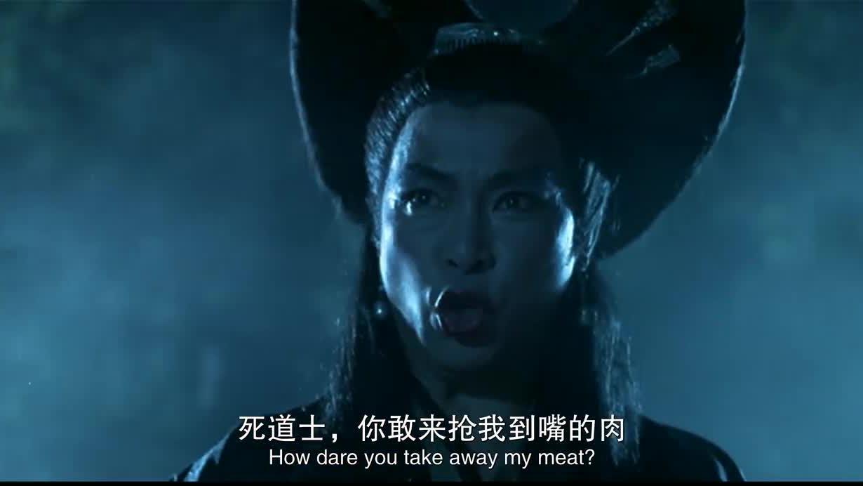 倩女幽魂:虽然姥姥很恐怖,但这其实是个搞笑剧叭!