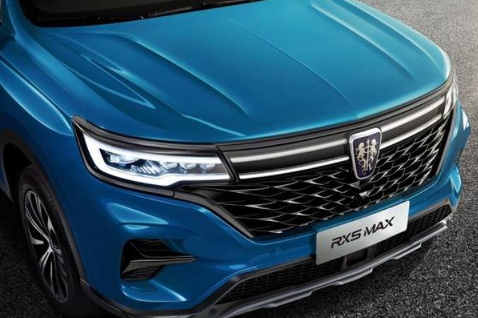 13.88万起,搭1.5T+6AT,荣威RX5 MAX新增车型上市