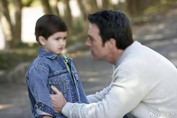 """""""在你们眼里,我就是垃圾,你们不配做我的父母"""""""