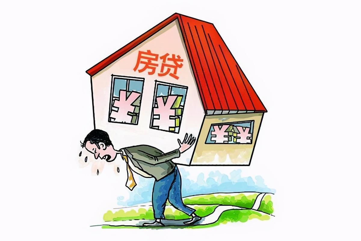 """房贷开始出现""""断供潮"""",国人为何会无力偿还?终于有了答案"""