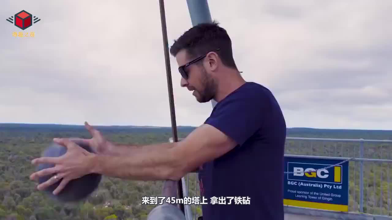 巨型铁飞镖从45米高扔下中国钢化玻璃能抗住吗看完不敢相信