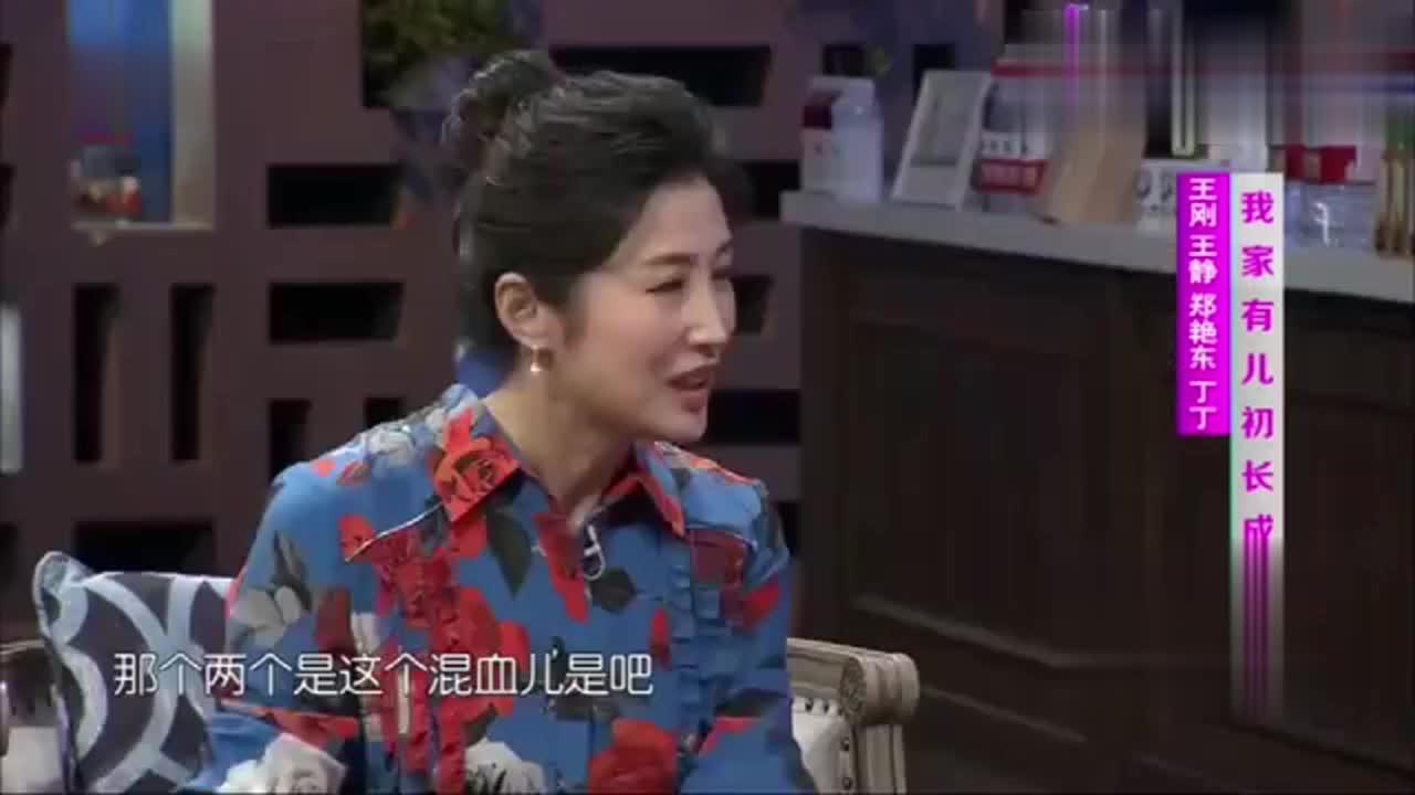 王刚称自己儿子比外孙就大半岁很有长辈风范