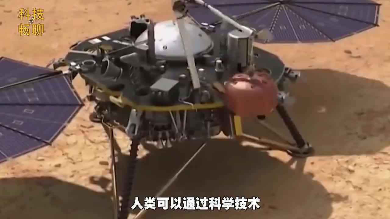 将火星改造成下一个地球探测器登陆没多久就传回一张惊人照片