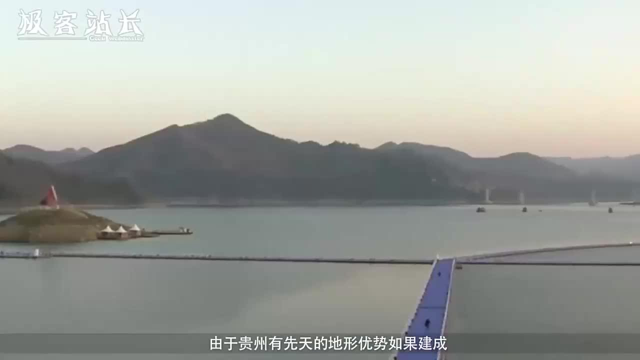 中国计划迎来超级高铁速度可达1100kmh利用贵州地形