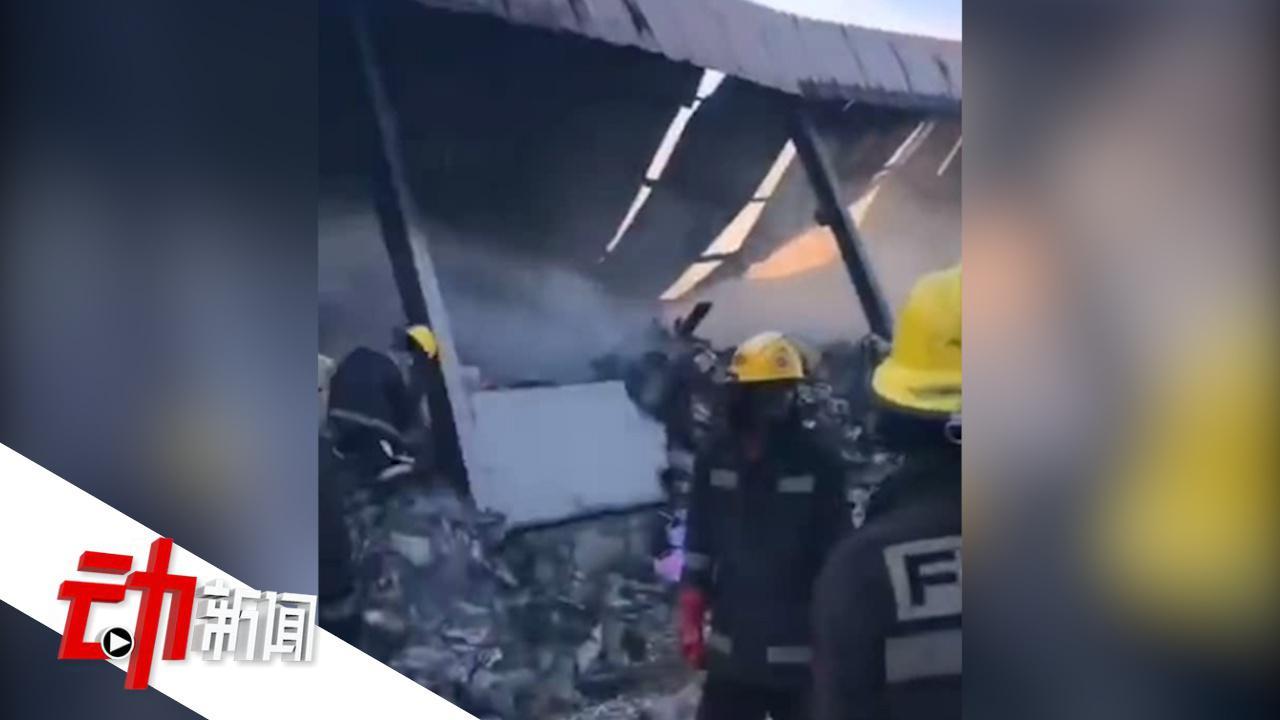 3名江苏籍工人在赞比亚被害 嫌犯杀人抢劫后纵火