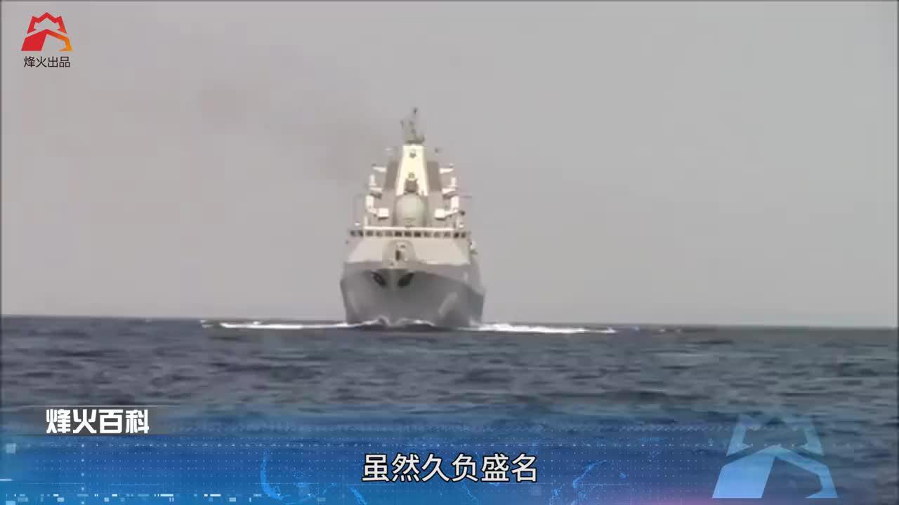 大国被小国掐住发动机咽喉?俄神盾舰迎来下水,终于用上国产动力