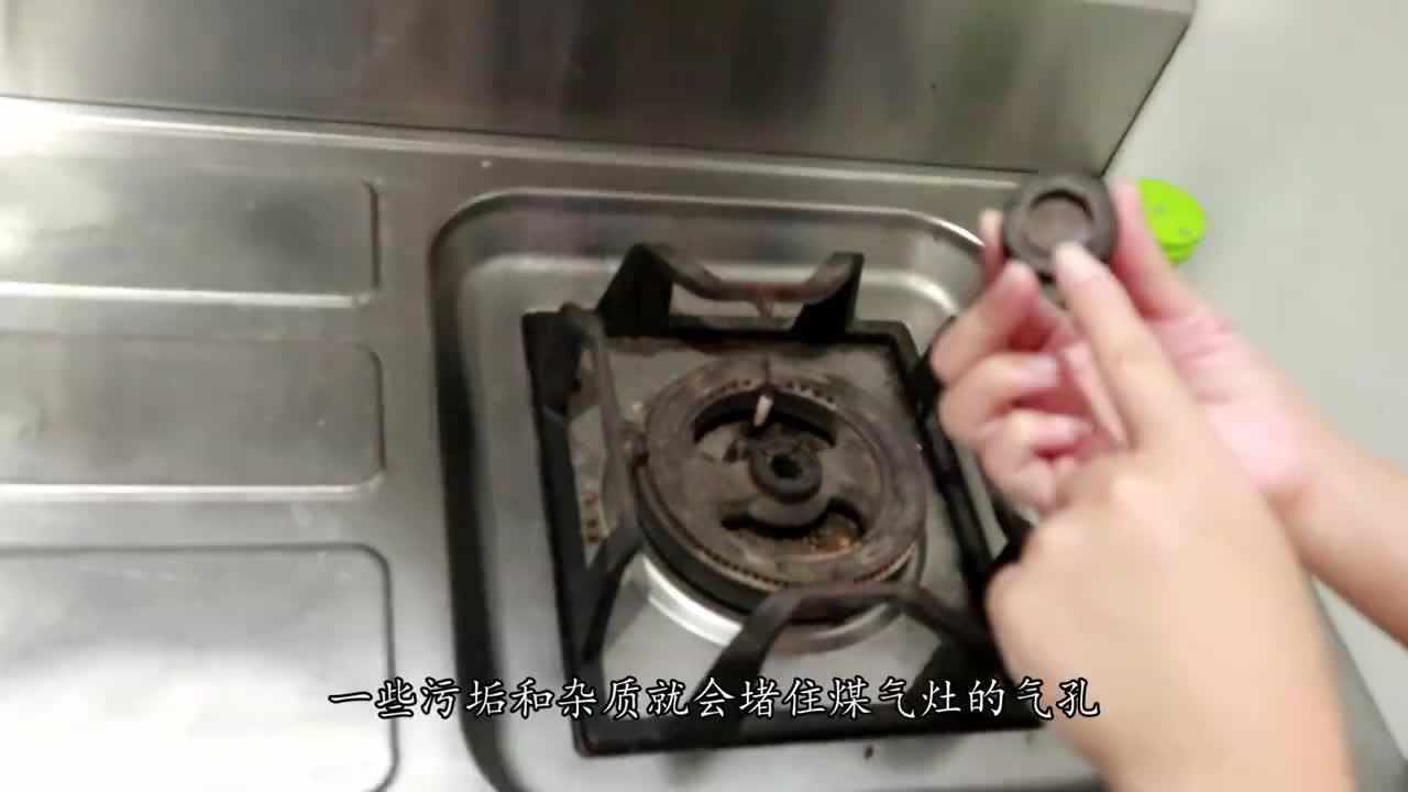 往燃气灶上插一根牙签厉害了,能早点知道就好了,转告家人