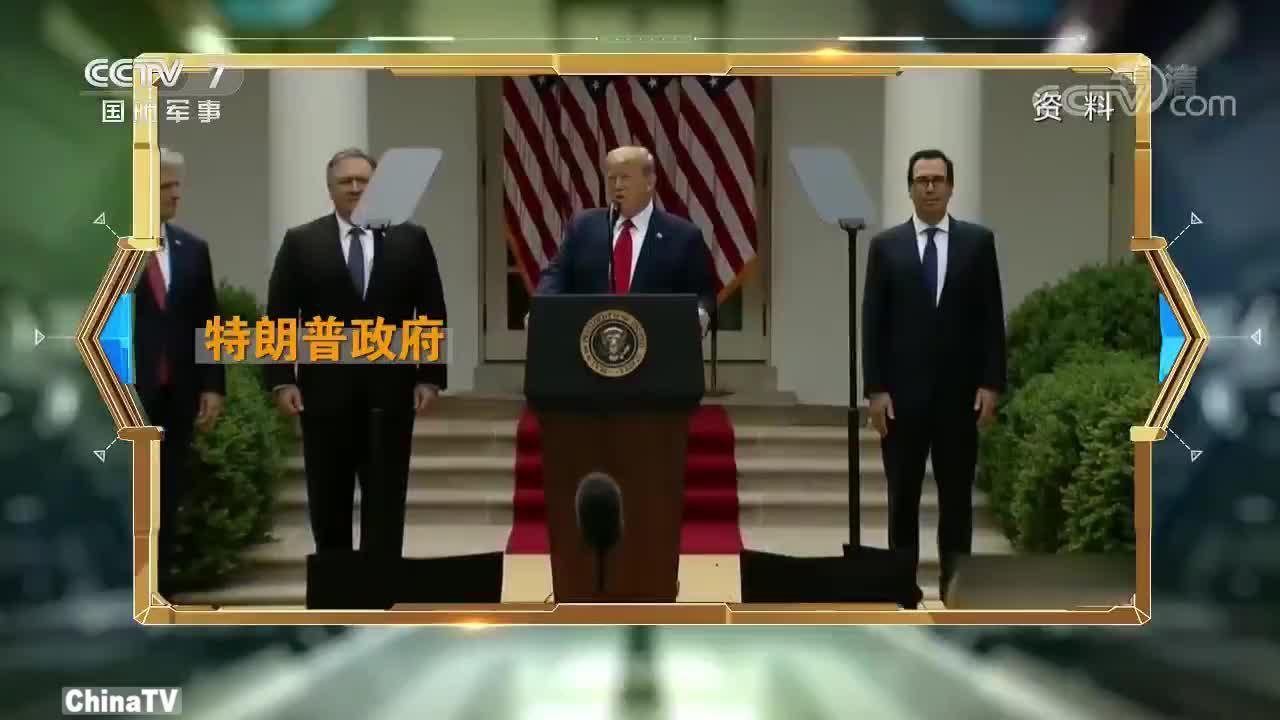"""美国死咬伊朗不放,伊朗对特朗普发出""""逮捕令"""",释放强硬信号?"""