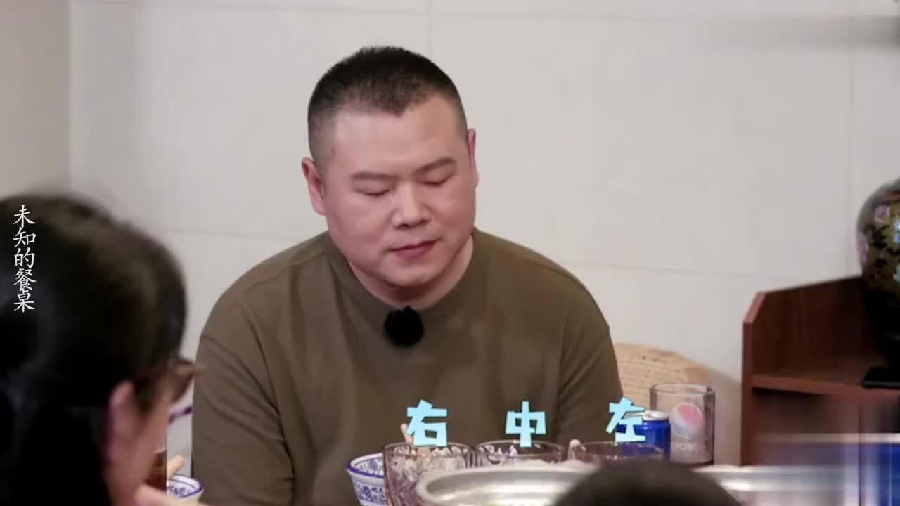 岳云鹏现场变魔术,魏大勋一脸佩服:这个绝啊!明星变魔术合集