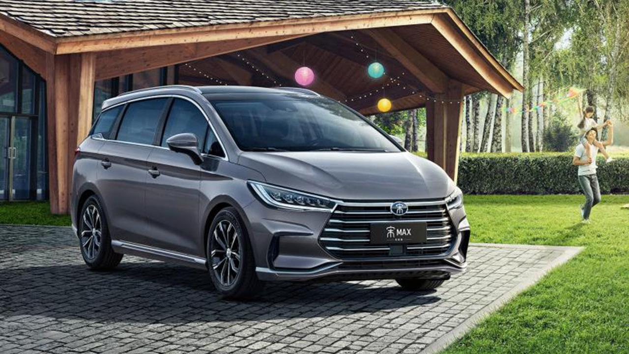 视频:新车快讯|比亚迪宋MAX升级版9.48万起售,内外升级,全系1.5T