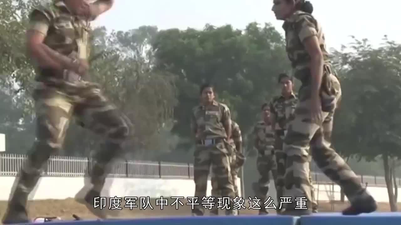 军官满身横肉,士兵却瘦成竹竿,印度军队这一怪现象说多了都是泪