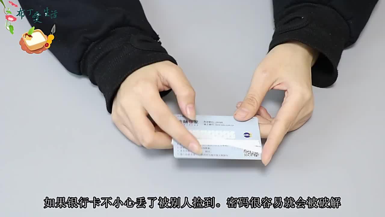 银行卡取钱时,多做两个动作,一般人不懂有啥用,学到就是赚到