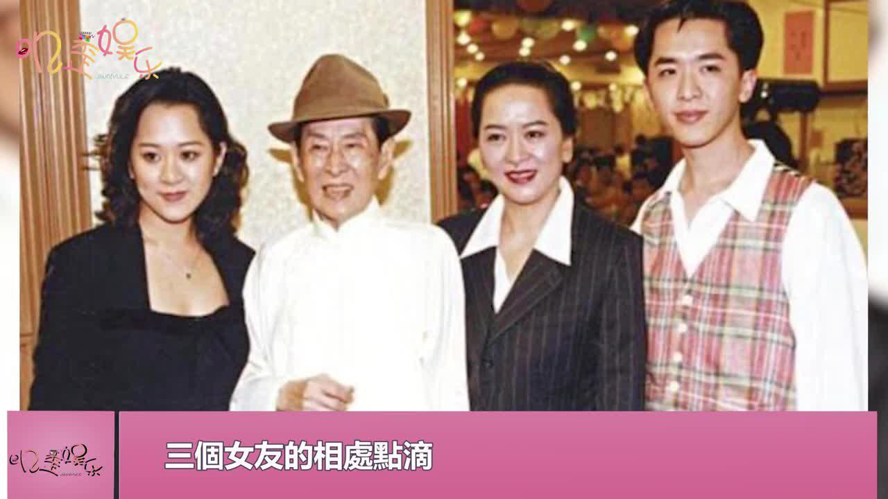 邓兆尊带新欢出镜谈感情,三位女友最宠老三,承诺养老大老二到老