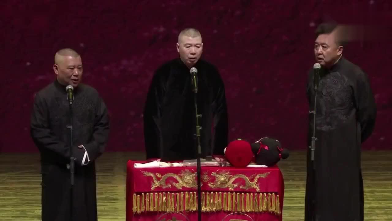 冯小刚这嘴真够厉害的, 在台上把郭德纲说的无话可说!