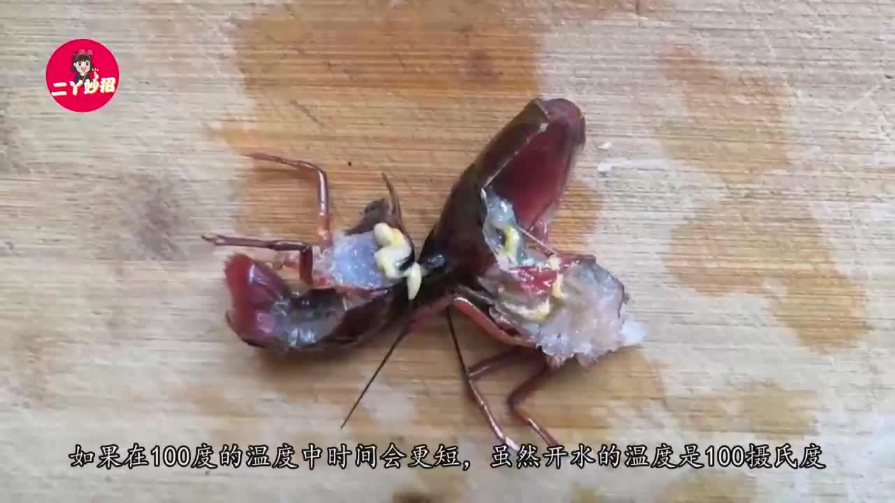 """小龙虾头部到底是""""虾屎""""还是""""虾黄"""",很多人不清楚,别再乱吃"""
